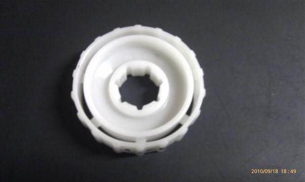 Kupplungsstück Stihl HS 246 für Ringkettenrad (Satz = 3 Stück)